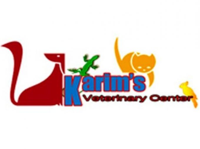 Karim's Veterinary center